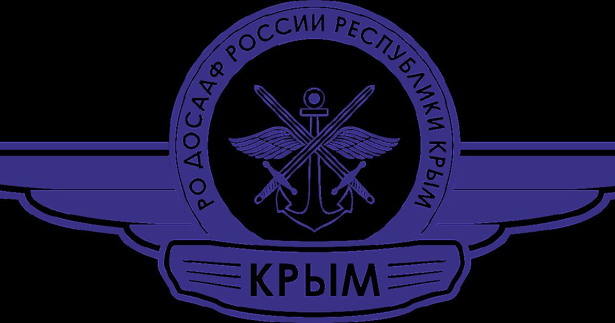фотографий эмблема досааф россии в векторе если сделали