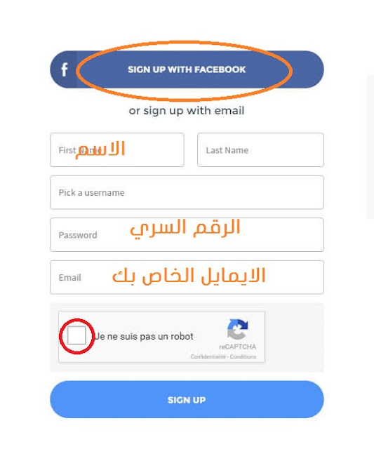 طريقة الحصول على رقم الهاتف من موقع textnow.com