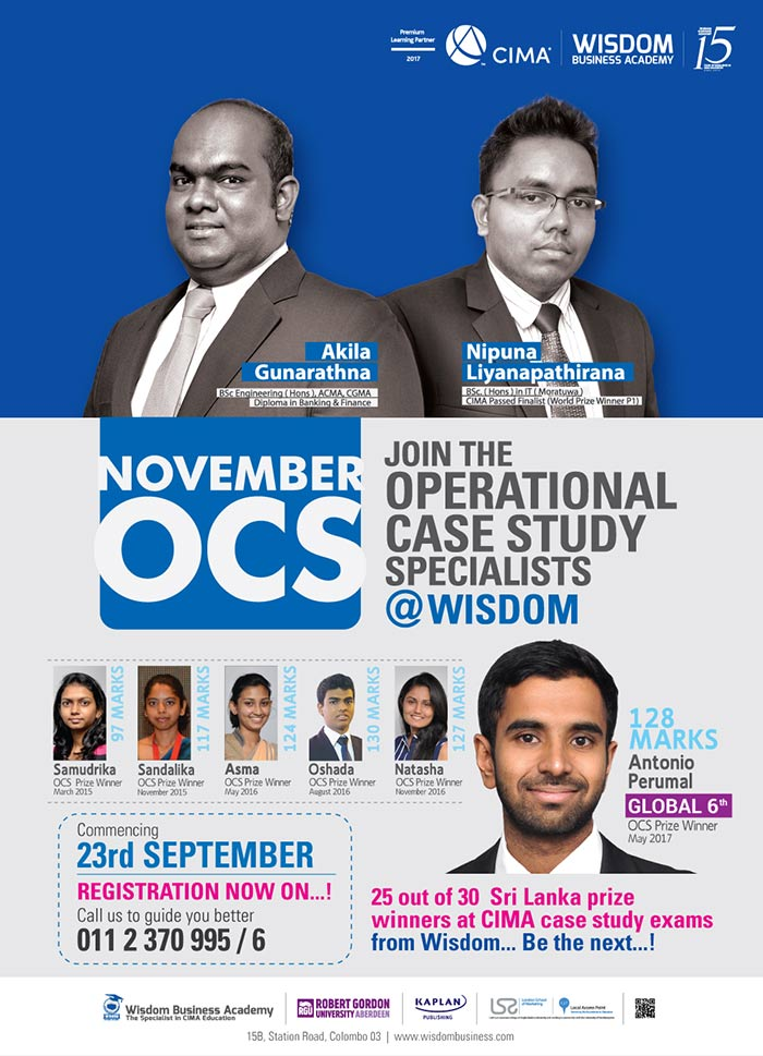 CIMA | Join the Operational Case Study Specialists @ WISDOM.