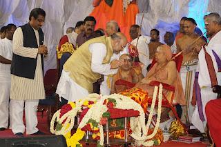 Jeyendrar Dharshan 86
