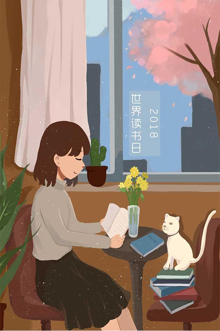 PSD illustration