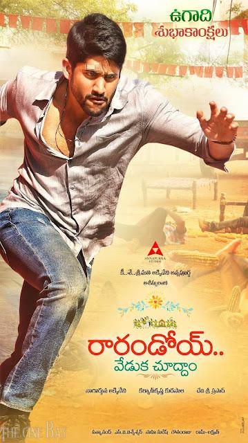 Rarandoi Veduka Chudham (2017) Telugu Movie HDRip 720p