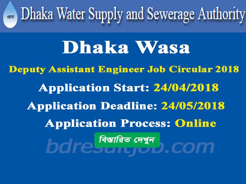 Dhaka Wasa Deputy Assistant Engineer Recruitment Circular