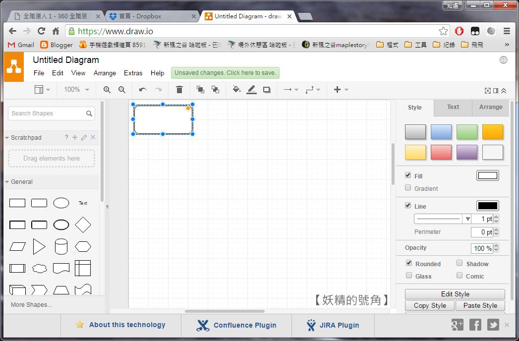3 - Draw.io - 線上流程圖繪製,簡單又方便!