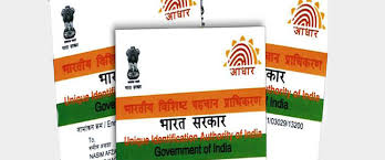 Aadhaar Failures: A Tragedy of Errors