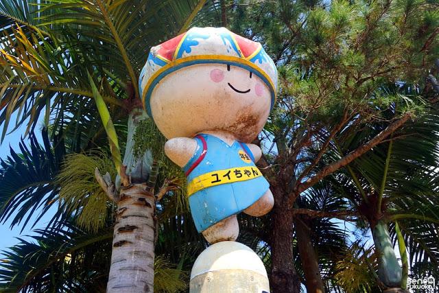 Miyakojima mascot Yui-chan