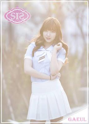 Gaeul (가을)