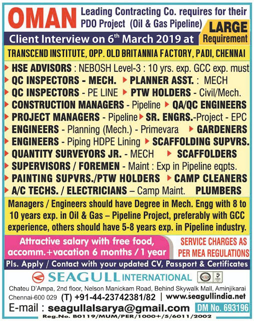 Oman Jobs, Oil & Gas Jobs, Seagull International, HSE Advisor, HSE Jobs, QA/QC Jobs, Construction Manager, Planner, Mechanical Engineer, Project Managers