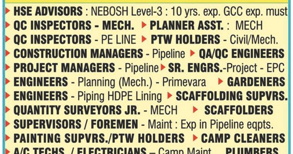 OMAN PDO PROJECT OIL & GAS JOBS : LARGE NUMBER OF VACANCIES ...