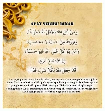 wehadjoy: Ayat Seribu Dinar