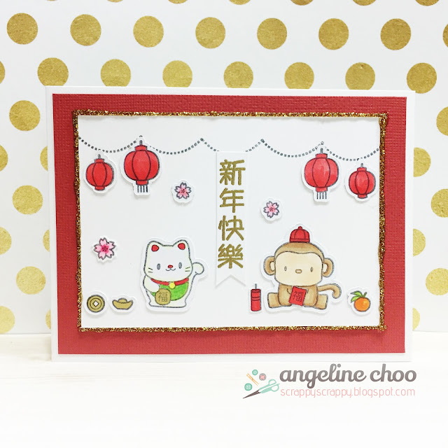 ScrappyScrappy: Lunar Animals & the Year of the Monkey #scrappyscrappy #mamaelephant #chinesenewyear #lunaranimals #card #stamp #glitter #lunar #fortunecat