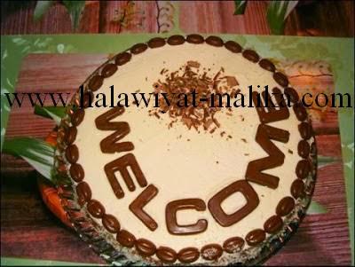 www.halawiyat-malika.com