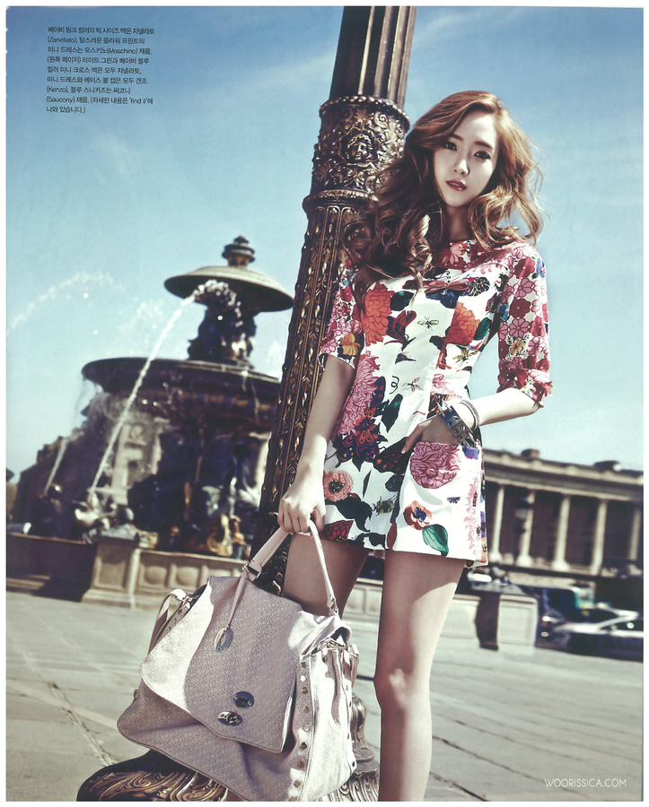 Candy Girl Wallpaper Girls Generation S Jessica Graces Vogue Girl Magazine