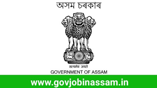 State Police Accountability Commission, Assam Recruitment 2018