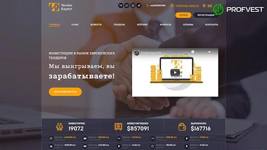 Tender Expert: обзор и отзывы о tender-expert.net (HYIP платит)