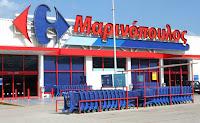 """Μαρινόπουλος: Βγάζει στο """"σφυρί"""" 16 καταστήματα...."""