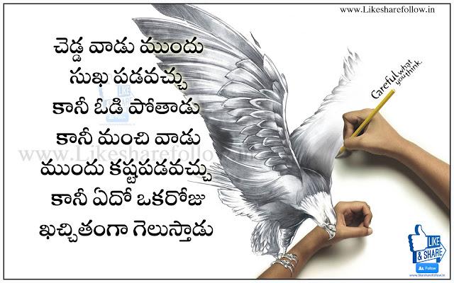 shubhodayam kavitalu telugulo