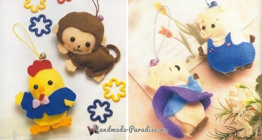 Петушок, обезьянка и поросята из фетра