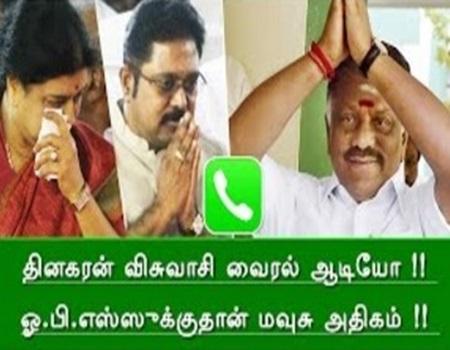 Dinakaran Visuvaasi -Tamil Political News