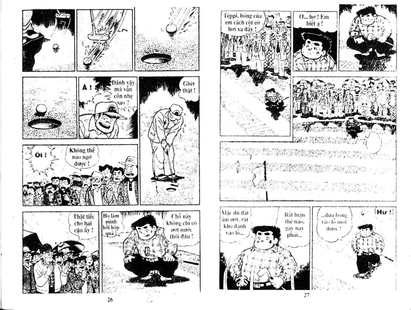 Ashita Tenki ni Naare chapter 10 trang 12