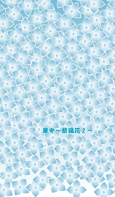 Flowers -hydrangea2-