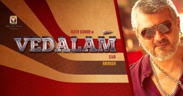 Ajith's Vedhalam 2015 Tamil Movie Mp3 Songs Download ...