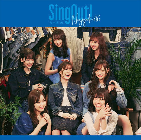Nogizaka46 (乃木坂46) - Sing Out! lyrics kanji romaji detail single cd dvd tracklist selected member watch official MV