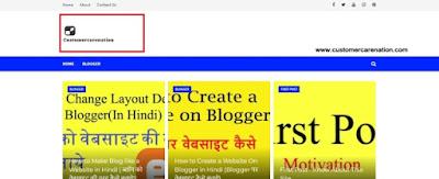 Website layout कैसा होना चाहिए?