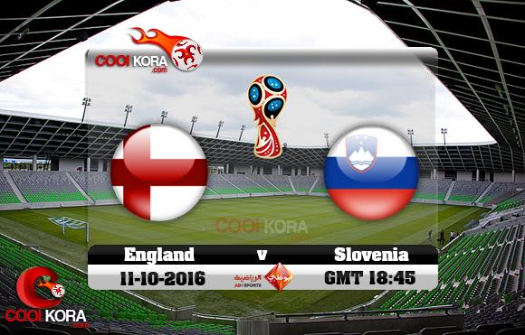 مشاهدة مباراة سلوفينيا وإنجلترا اليوم 11-10-2016 تصفيات كأس العالم