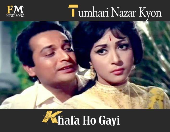 Tumhari-Nazar-Kyon-Khafa-Ho-Gayi-Do-Kaliyan-(1968)