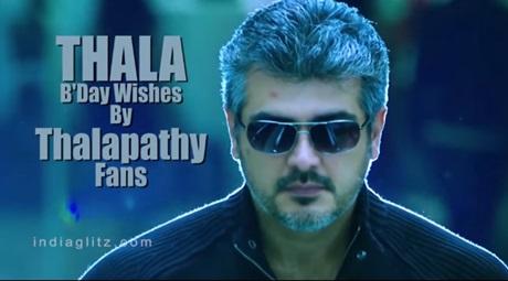 Ilayathalapathy Vijay fans Birthday Wishes to Thala Ajith | Birthday Special and Celebrations