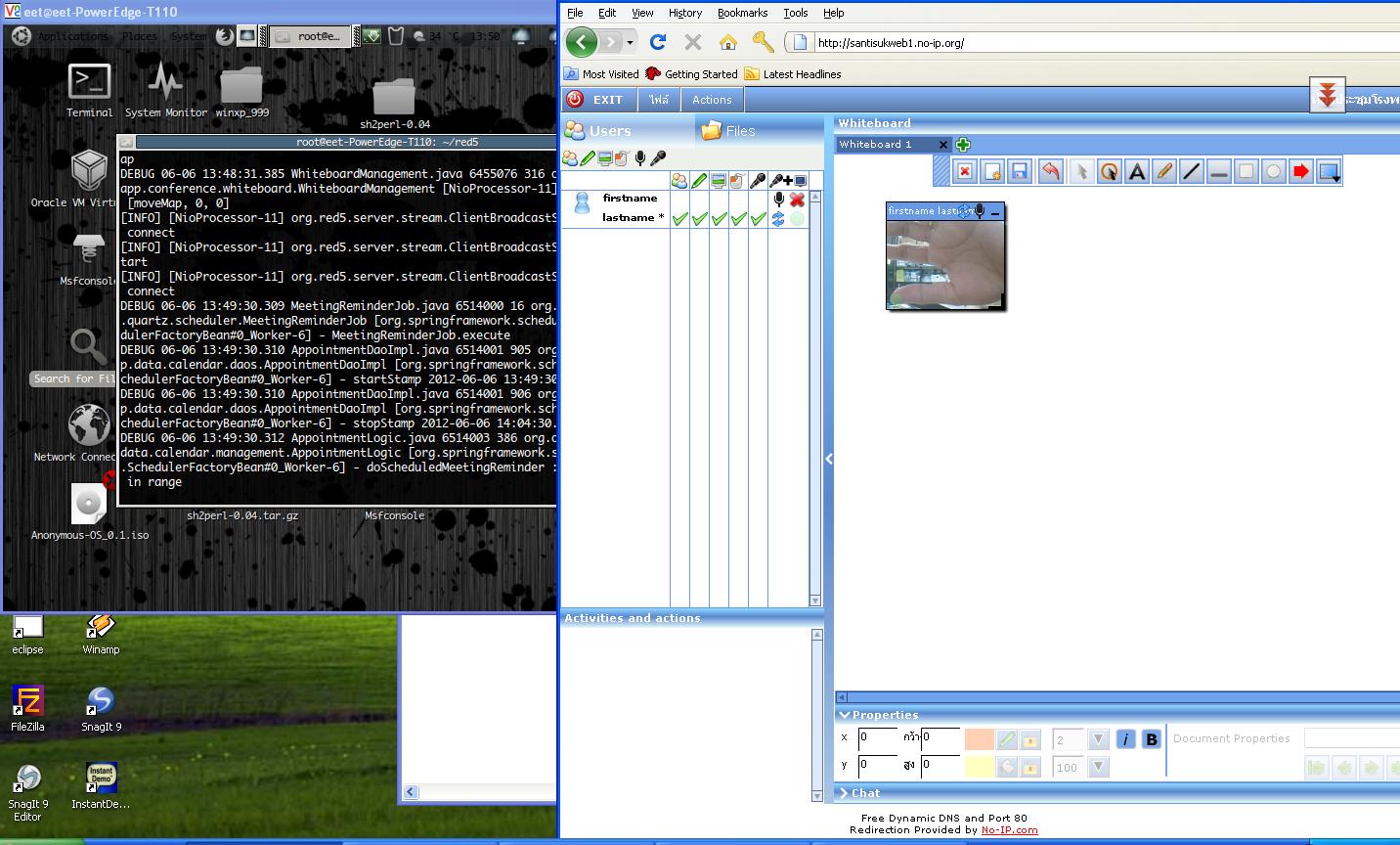 การติดตั้งโปรแกรม openmeeting