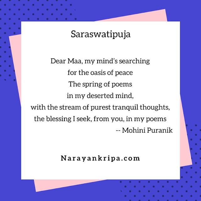 Text Image: April Poetry Month Day 1 Poem: SaraswatiPuja