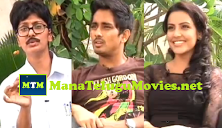 Jhansi ATM with Siddarth,Priya Anand on 180 Movie