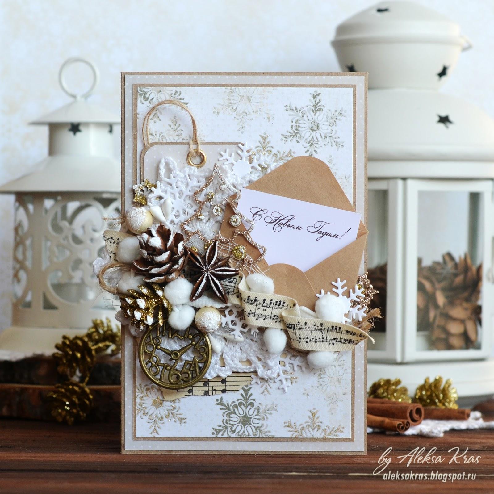 Зима скрапбукинг открытки