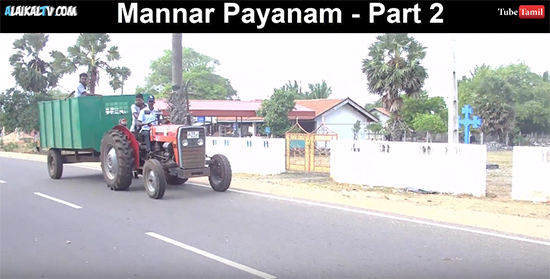 Mannar Payanam Part – 2. By. K.S.Thurai