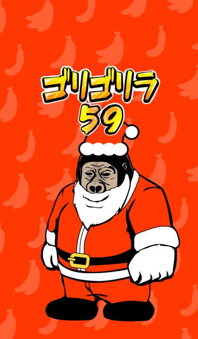 Gorillola 59