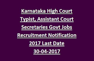 Karnataka High Court Typist, Assistant Court Secretaries Govt Jobs Recruitment Notification 2017 Last Date 30-04-2017