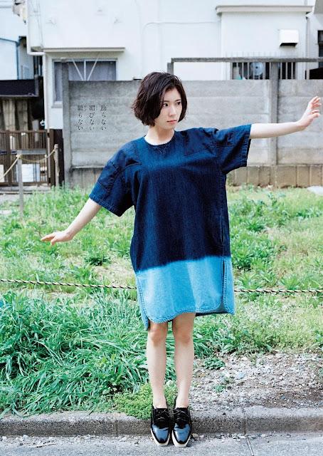 Mayu Matsuoka 松岡茉優 Weekly Playboy 2016 No 19-20 Images 03