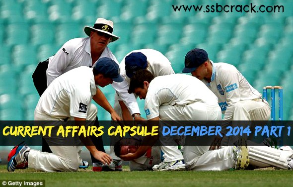 dec 2014 current affairs