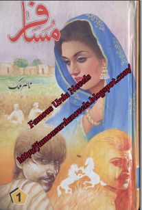 urdu book Musafir By nasir Malik Download