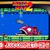 Mega Man 2 - Nes (1988)