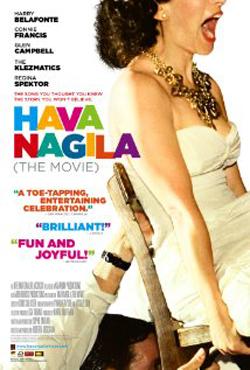 Hava Nagila: The Movie (2012)