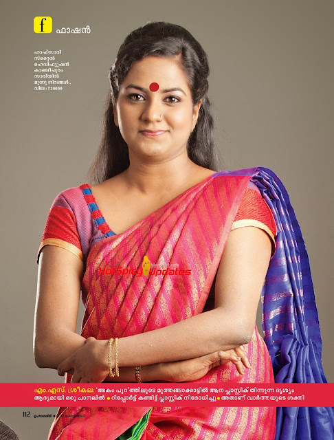 Mathrubhumi news reader smrithi