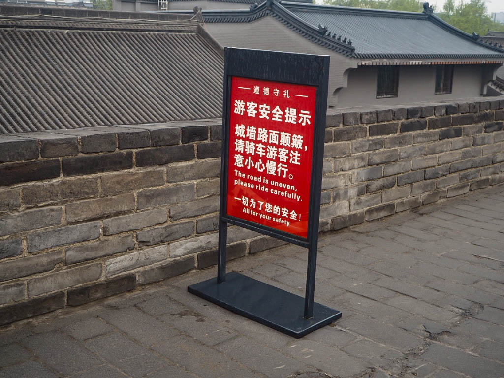 Sign for cycling Xi'an City Walls in China