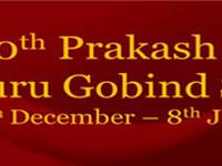 About Prakash Parv