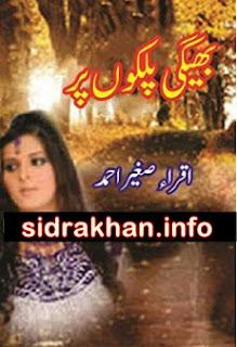 Bheegi Palkon Par