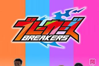Breakers Subtitle Indonesia Batch