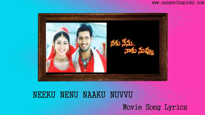 neeku-nenu-naaku-nuvvu-telugu-movie-songs-lyrics
