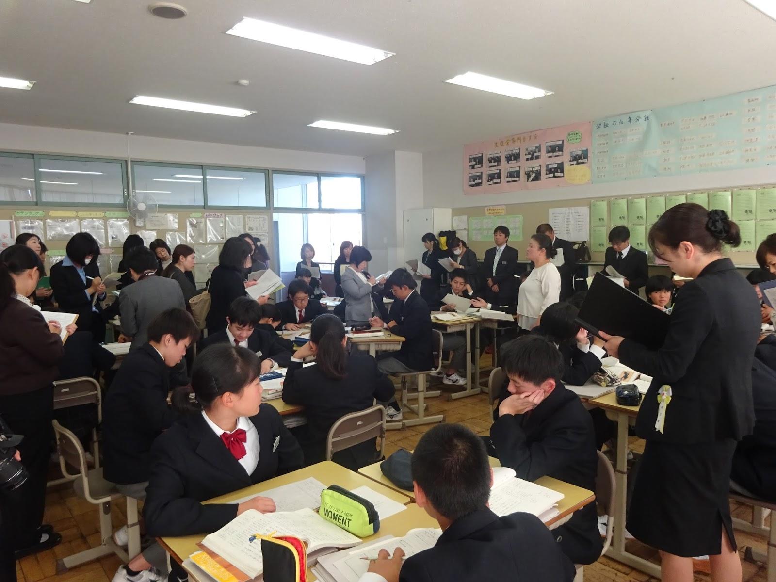 米沢六中 学校日誌: 米沢市立第一中学校公開研究発表会